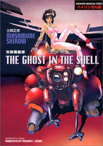 Portada de Ghost In The Shell