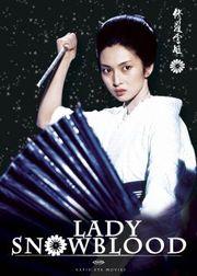 Front de la película Lady Snowblood