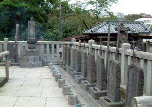 Las tumbas de los 47 rōnin