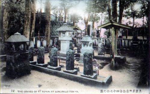 Ōishi y los 46 guerreros de Harima descansan en Sengaku-ji (Templo de Sengaku)