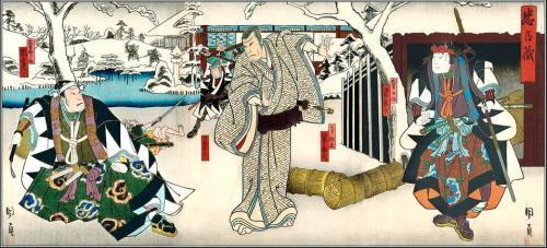 Escena de los 47 rōnin, obra de Kunikazu Utagawa