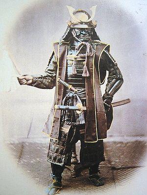 300px-Samurai